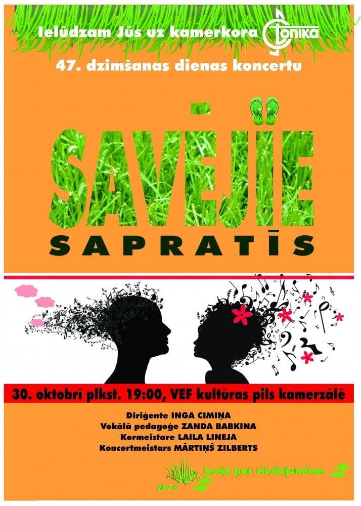 2013.10.30-Afisha-savejie