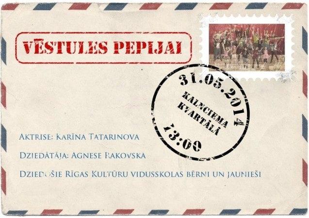 PlakatsPepija (1) - Copy
